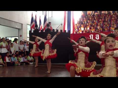 สีเเดง กีฬาสีโพฒิสาร ศึกษา 2556 #2