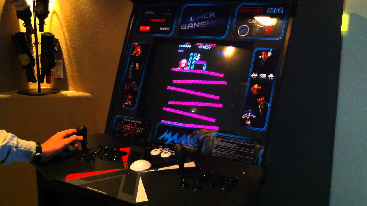 arcade machine emulator