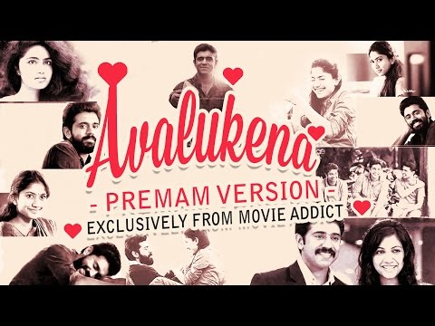Avalukena - PREMAM VERSION