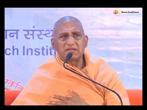 Patanjali Yogpeeth, Haridwar | 21 May 2017 (Part 2)
