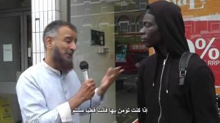 اعتنق الإسلام في 5 دقائق He Converted