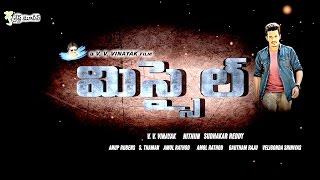 Akhil Akkineni Missile Movie Pre-Look