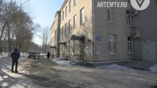 Новости города Артема от 23.01.2017