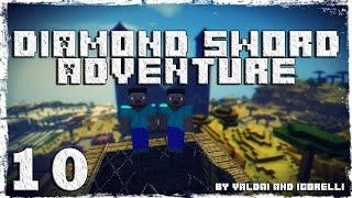 [Coop] Minecraft Diamond Sword Adventure. #10: Дождливое болото.