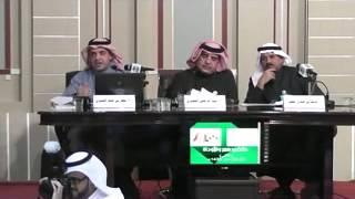 محاضرة عن تاريخ منطقة الحدود الشمالية في المملكة بمناسبة ملتقى هجر والأوداة الثاني