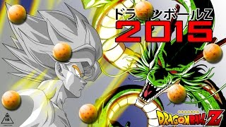 DRAGON BALL Z: ARKBIN SAGA [NEW MANGA ANIME 2015] NUEVA SERIE