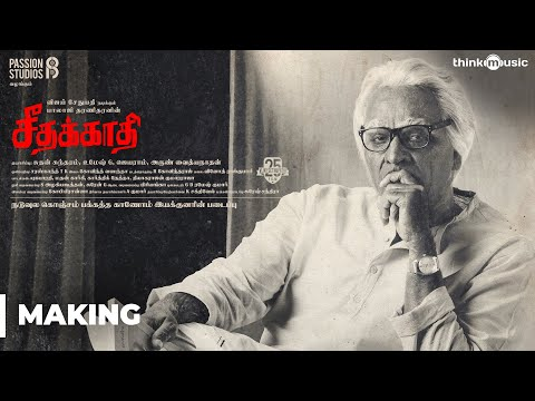 Seethakaathi - The Making Video of Ayya