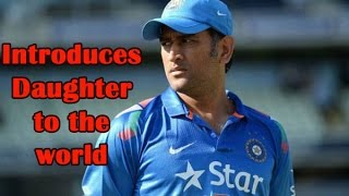 PIC: MS Dhoni officially introduces the world to daughter Ziva