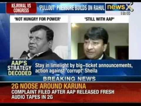 Aam Aadmi Party government announces SIT into '1984 anti-Sikh riots - NewsX