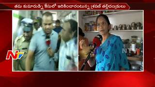 Beautician Sirisha Case: 'Sravan is Innocent' says Sravan'..
