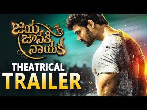 Jaya-Janaki-Naayaka-Official-Trailer