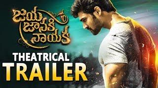 Jaya-Janaki-Naayaka-Official-Trailer