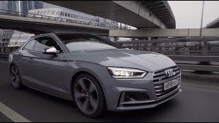 DT_LIVE. Тест Audi S5. DragTimes info video - Драгтаймс инфо видео.