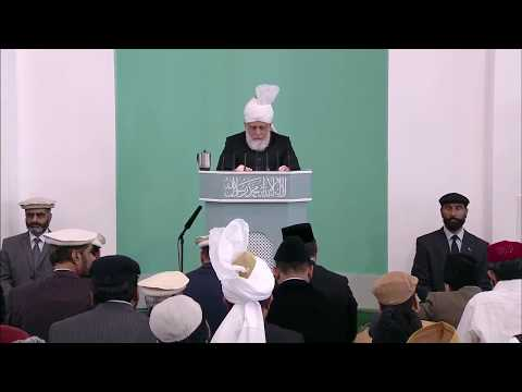 Sindhi Translation: Friday Sermon 20th June 2014 - Islam Ahmadiyya