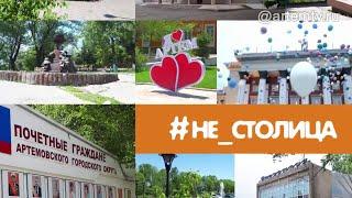 Что скрывает Пушкин? И что Вы знаете о памятнике у школы номер 1?