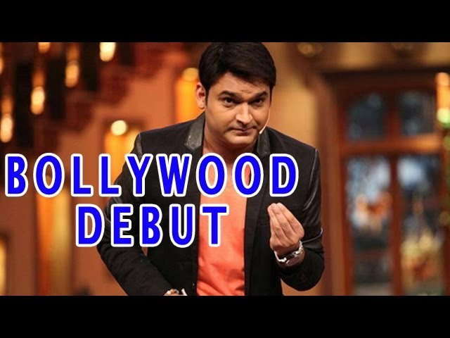 Comedy Nights with Kapil : Kapil Sharma to make his BOLLYWOOD DEBUT