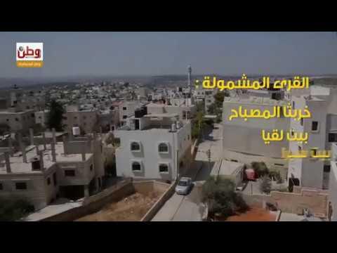 الاحتلال يفصل أربع قرى عن رام الله ويلحقها قسرا بالقدس