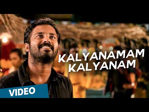 Kalyanamam Kalyanam  Video Song