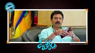 Drushyam-Movie-Release-Trailer