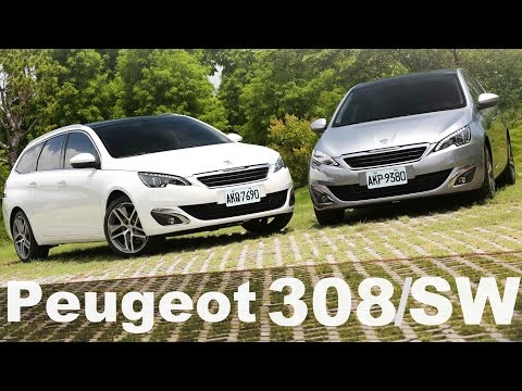 【汽車情報】- 雙獅出閘 Peugeot 308 & 30…