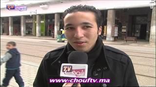 نسولو الناس المغاربة و التعدي على الوزراء | نسولو الناس