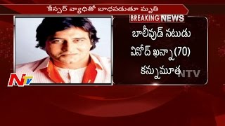 Bollywood Actor Vinod Khanna Passed Away