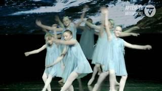 Отчетный концерт детской школы искусств №1 по традиции прошел во Дворце культуры Угольщиков.