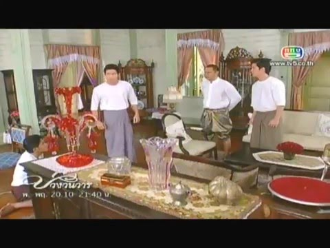 Xin Con Mai Yeu Em tap 4
