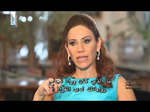 Asmaa Min Al Tarikh - Upcoming Episode