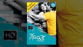 Neninthe (2008) - Full Length Telugu Film - Ravi Teja - Siya - Brahmanandam - Mumaith Khan