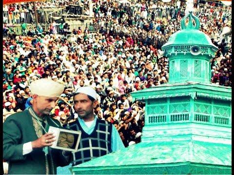 Ziyarat Hazrat Zati Shah Wali Sahab R in Drugmulla Kupwara Kashmir
