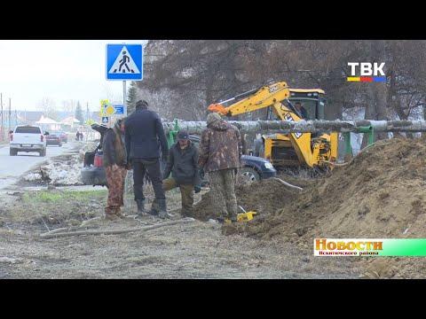 Полкилометра долговечной трубы укладывают коммунальщики в п. Чернореченский