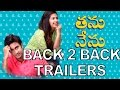 Back to Back Trailers of Movie Thanu Nenu..