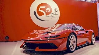 Ferrari J50 - World Premiere. YouCar Car Reviews.