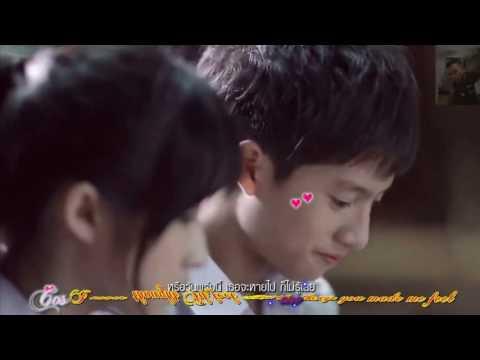 MV Thái Lan Cảm Động Mới Nhất: Until You - Shayne Ward