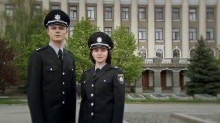 Моє майбутнє - майбутнє України. Зроби свій вибір!