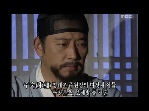 The Legendary Doctor - Hur Jun, 51회, EP51 #05