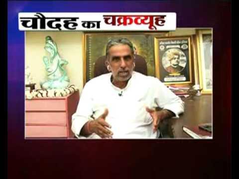 Krishan Pal Gujjar BJP Candidate with Rajeev Raghunandan in 14 ka Chakravyuh Part- 3