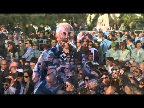 Ariel Sharon funeral - Mickey Gavrielov מיקי גבריאלוב - אמא אדמה - הלווית אריאל שרון ז