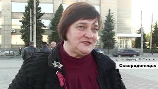 Мітинг профспілок у Сєвєродонецьку