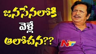 Giri Babu opens up about Joining in JanaSena Party..