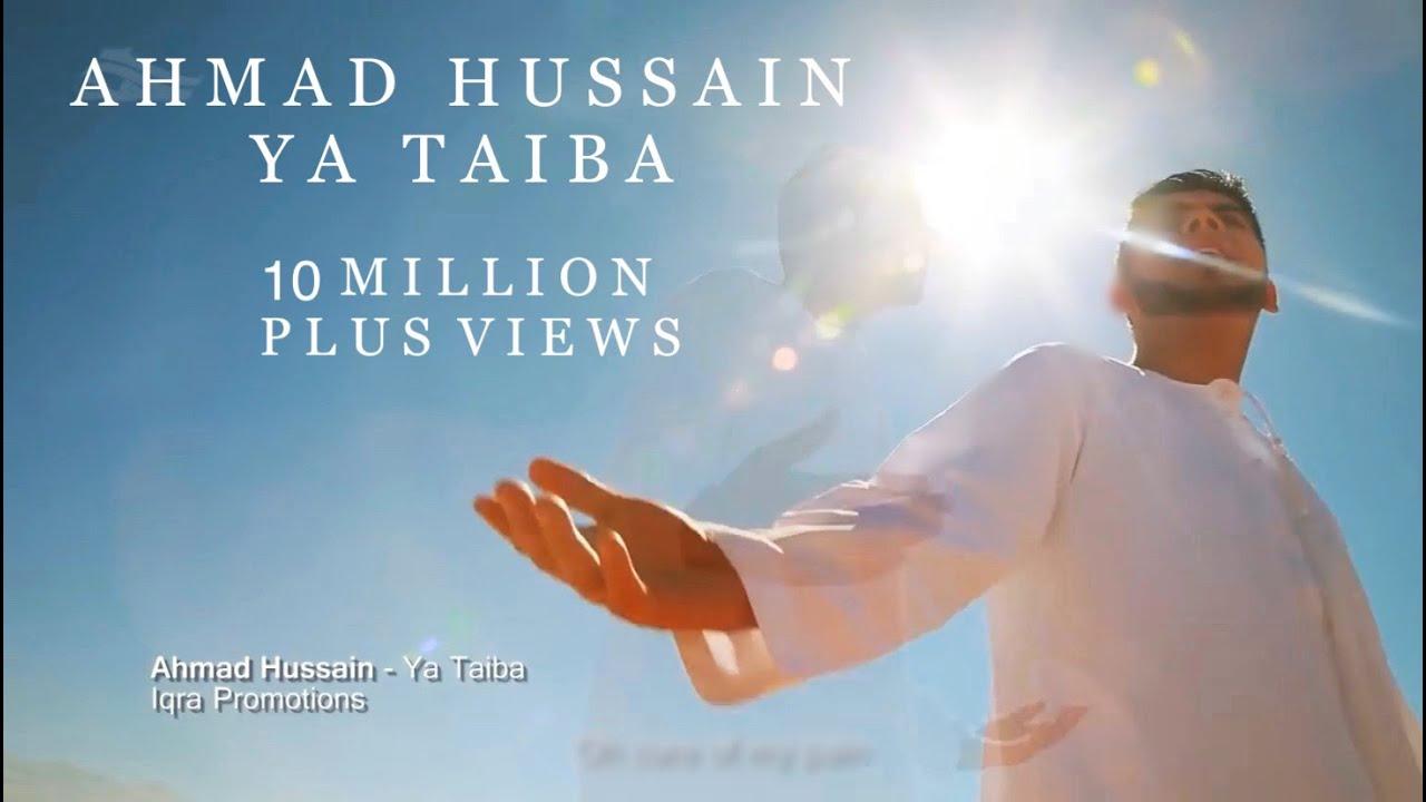 Ahmad Hussain - Ya Taiba | Official Arabic/Urdu Nasheed