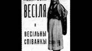 Лемківскє Весіля ,Lemko Wedding -1928 ( Krestyny )