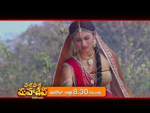 Hara Hara Mahadeva Promo ( 23 - 5 - 17 )