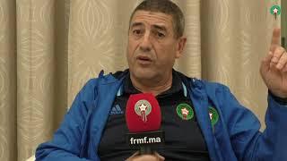 طبيب المنتخب المغربي..درار جاهز لخوض مباراة البرتغال | قنوات أخرى