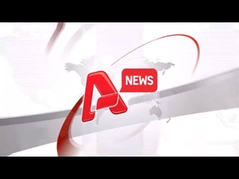 ALPHA TV (Greece) [News] Ident 2012-2014