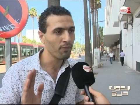 آراء مغاربة حول مشاهدة الأشرطة الإباحية