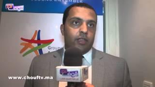 الدار البيضاء تحتضن القمة الرقمية في نسختها الثانية | مال و أعمال