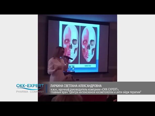 """Конференция """"Портрет сложного пациента"""", Киев, 21.02.18"""