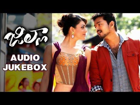 Jilla Telugu Movie Audio Jukebox